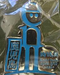 R1016217稲葉浩志 LIVE 2010〜enII〜 ガチャガチャツアーロゴバッジ鹿児島アリーナ