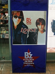 "[B'z The Best ""ULTRA Treasure""]渋谷ミニジャック  16"