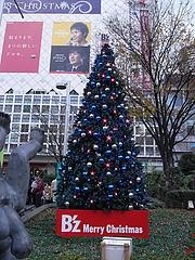 B'z クリスマスツリー2008 (渋谷駅前 ハチ公広場) 昼間編  11