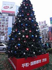 B'z クリスマスツリー2008 (渋谷駅前ハチ公広場) 昼間編  15