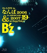 B'z LIVE in なんば 2006  & B'z SHOWCASE 2007