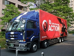 "「B'z LIVE-GYM 2008 ""ACTION""」 ツアートラック3  in 横浜アリーナ"