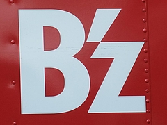"""「B'z LIVE-GYM 2008 """"ACTION""""」 ツアートラック3  in 横浜アリーナ"""