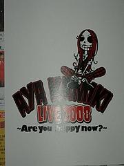 上木彩矢 LIVE 2008 配布1