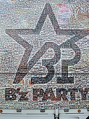 """「B'z LIVE-GYM 2008 """"ACTION""""」 ツアートラック2 in 長野 ビッグハット"""