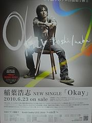 「Okay/MAGIC BD」フライヤー 1