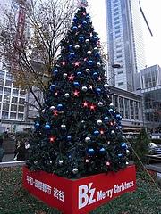B'z クリスマスツリー2008 (渋谷駅前ハチ公広場) 昼間編  2