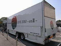 「稲葉浩志 LIVE 2010〜enII〜」 ツアートラック in 大阪城ホール 4