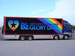 「B'z LIVE-GYM Pleasure 2008 -GLORY DAYS-」ツアートラック ver.2 6