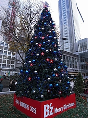 B'z クリスマスツリー2008 (渋谷駅前 ハチ公広場) 昼間編  16