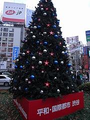B'z クリスマスツリー2008 (渋谷駅前ハチ公広場) 昼間編  13