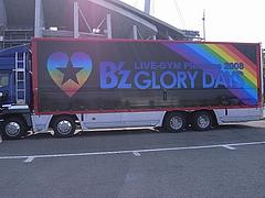 「B'z LIVE-GYM Pleasure 2008 -GLORY DAYS-」ツアートラック ver.2 2