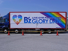 「B'z LIVE-GYM Pleasure 2008 -GLORY DAYS-」ツアートラック ver.1 9