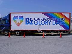 「B'z LIVE-GYM Pleasure 2008 -GLORY DAYS-」ツアートラック ver.1 9