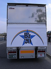 「B'z LIVE-GYM Pleasure 2008 -GLORY DAYS-」ツアートラック ver.1 1