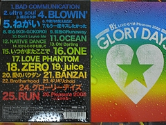 DVD『B'z LIVE-GYM Pleasure 2008-GLORY DAYS-』のパッケージ 3
