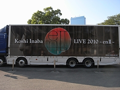 「稲葉浩志 LIVE 2010〜enII〜」 ツアートラック in 大阪城ホール 26
