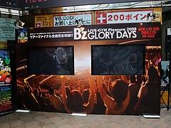 B'zメンバー衣装展示[タワーレコード渋谷店] 2009/3/1- 1