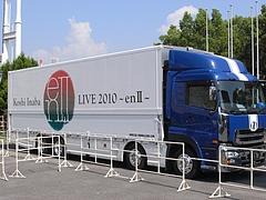 「稲葉浩志 LIVE 2010〜enII〜」 ツアートラック in 大阪城ホール 35