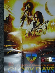 DVD『B'z LIVE-GYM Pleasure 2008-GLORY DAYS-』のパッケージ 6