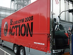 "「B'z LIVE-GYM 2008 ""ACTION""」 ツアートラック1 in 長野 ビッグハット"