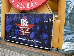 "[B'z The Best ""ULTRA Treasure""]渋谷ミニジャック  12"