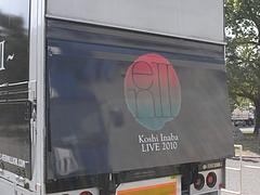 「稲葉浩志 LIVE 2010〜enII〜」 ツアートラック in 大阪城ホール 1