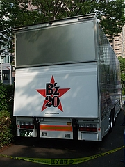 "「B'z LIVE-GYM 2008 ""ACTION""」 ツアートラック2  in 横浜アリーナ"