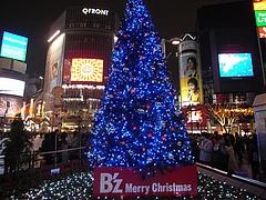 B'z クリスマスツリー2008 (ハチ公広場) 夜景編 8