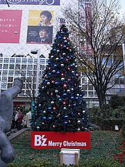 B'z クリスマスツリー2008 (渋谷駅前 ハチ公広場) 昼間編  10
