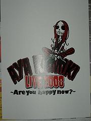 上木彩矢 LIVE 2008 配布3