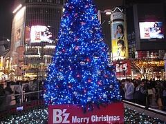 B'z クリスマスツリー2008 (ハチ公広場) 夜景編 9