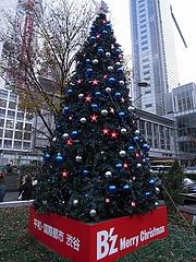 B'z クリスマスツリー2008 (渋谷駅前ハチ公広場) 昼間編  1