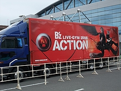 "「B'z LIVE-GYM 2008 ""ACTION""」 ツアートラック3  in 長野 ビッグハット"
