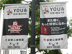 B'zフラッグ 渋谷にて