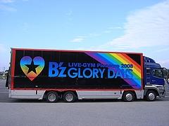 「B'z LIVE-GYM Pleasure 2008 -GLORY DAYS-」ツアートラック ver.2 7