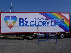 「B'z LIVE-GYM Pleasure 2008 -GLORY DAYS-」ツアートラック ver.1 6