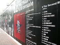 B'z渋谷ジャック 21mストリートボード