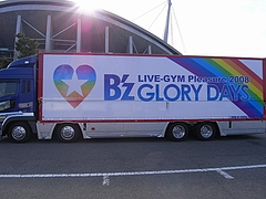 「B'z LIVE-GYM Pleasure 2008 -GLORY DAYS-」ツアートラック ver.1 7