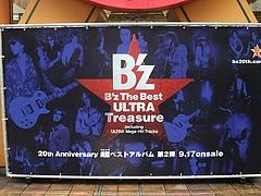 "[B'z The Best ""ULTRA Treasure""]渋谷ミニジャック  13"