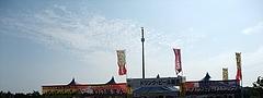 「B'z LIVE-GYM Pleasure 2008 -GLORY DAYS-」豊田スタジアムに出店されていた屋台 1