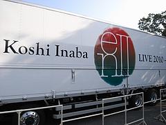 「稲葉浩志 LIVE 2010〜enII〜」 ツアートラック in 大阪城ホール 32