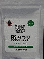B'zサプリ @ 渋谷スペイン坂付近21mストリートボード