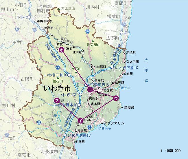 タグ:『福島県 いわき市 』 - ホスピタルブラックチェッカー