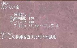 MOE609