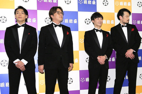 【純烈】グループ最速のチケット即日完売???