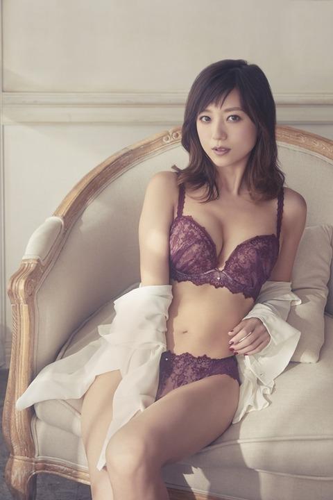 【朗報】元AAA・伊藤千晃、下着のイメージモデルになってしまうwww