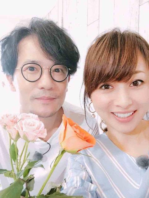 【悲報】元SMAP稲垣吾郎さんの髪の様子…www
