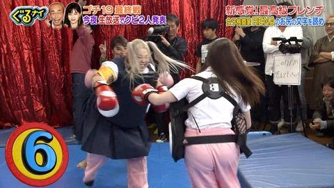 【悲報】橋本環奈さん、安産型のクソデカお尻に育ってしまうwww