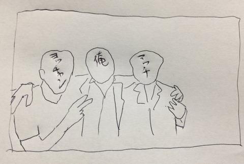 【芸能】川崎麻世、近藤真彦、野村義男の3ショットwww